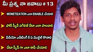 QNA 15 In Telugu how to get data from broken phone #telugutechtuts