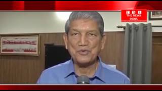 uttarakhand CM Harish Rawat has lost their  seat