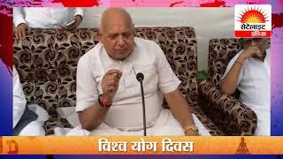 कृषि मंत्री का सांसद सावित्री पर वार#सेटेलाइट इंडिया  | 24x7 News Channel