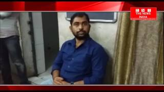 west zone  task force police arrested victim in hyderabad