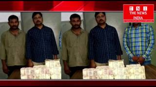 hyderabad west zone task force police arrested 3 people