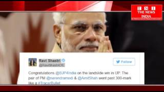 Ex cricketer Ravi shastri congratulates to PM Modi on victory