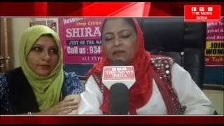 SHIRAZ FOUNDATION की ओर से महिलाओ के लिए  Legal Awarness Camp आयोजन ....