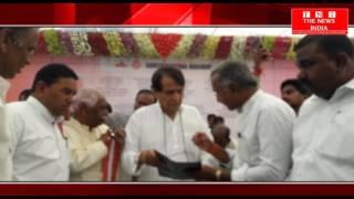 Rail minister Suresh Prabhu came in hyderabad