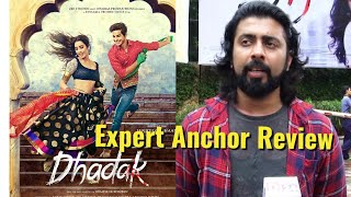 Dhadak Review | Expert Anchor | Sairat v/s Dhadak | Hit Or Flop