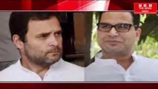 up में करारी हार के जिम्मेदार PK अब उतरेंगे   गुजरात में चुनाव प्रचार  पर