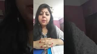 Singer Sangita Sarma Live সংগীতা শৰ্মাৰ কণ্ঠত গান শুনক লাইভ