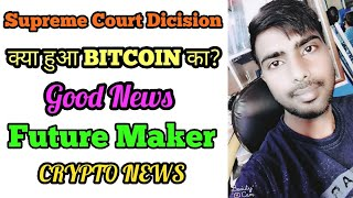 CRYPTO NEWS #148 || BTC SUPREME COURT DECISION, FUTURE MAKER GOOD NEWS ABOUT BONANZA