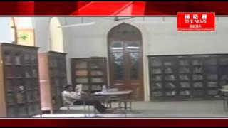 हैदराबाद की सरकारी लाइब्रेरी का होगा आधुनिकरण  पड़ने को मिलेगी किताब