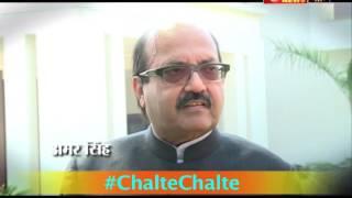 #ChalteChalte मुलायम सिंह अपने साथियों को मसल डालते हैं कुचल डालते हैं - अमर सिंह
