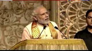 #NGT जवाब दो! विश्व सांस्कृतिक कार्यक्रम में पीएम नरेंद्र मोदी का भाषण।