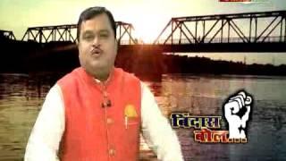 #NGT जवाब दो! प्रधानमंत्री ने जिस कार्यक्रम की तारीफ की NGT उसके विरोध में क्यों?