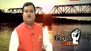 #NGT जवाब दो! हिन्दू त्यौहारों पर चिलाने वाला मीडिया बांग्लादेशी घुसपैठियों पर एक शब्द भी नही बोलता?