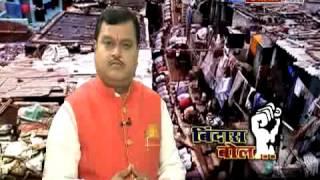 #NGT जवाब दो! केजरीवाल दिल्ली को बांग्लादेश बनाना चाहते हैं?