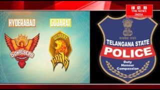 IPL की टिकट की कालाबाजारी , हैदराबाद पुलिस ने आरोपियों को किया गिरफ्तार