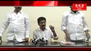 तेलंगाना मे BJP के नेता किशन रेड्डी ने मुस्लिम आरक्षण को लेकर करेगे विरोध प्रदशर्न