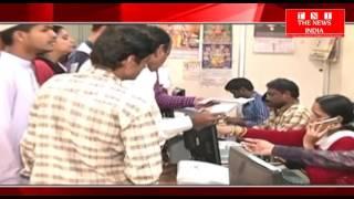 हैदराबाद नगर निगम ने 104 करोड़ का कर मिला