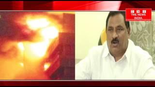 Andhra pardesh  मे एक घर मे विस्फोट पति पत्नी की मौत