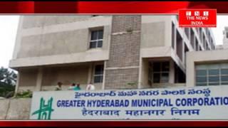 हैदराबाद नगर निगम एक करोड़ पेड लगायेगा