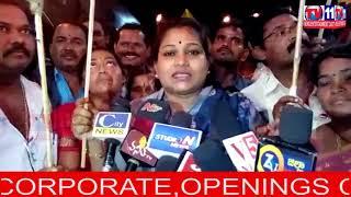TDP MLA V.ANITHA & PARTY LEADERS PROTEST AGAINST NDA GOVT IN VISHAKA