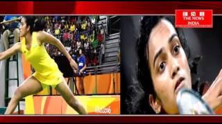 P.V.सिन्धु ने कहा रैंकिंग पर नहीं आगे आने वाली चैम्पियनशिप पर है
