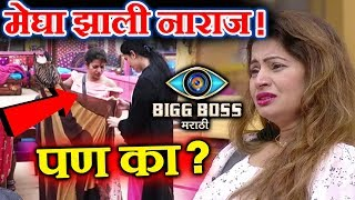 Megha Dhade UPSET As Her Finale Gown Got RUINED | Bigg Boss Marathi Grand Finale