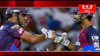 #rising pune supergiants ने टॉस जीत कर पहले  #sunrisers hyderabad को बल्लेबाज़ी करने का दिया न्योता