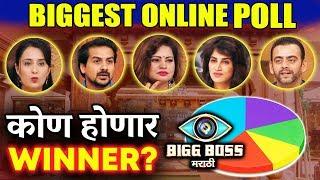 LATEST UPDATE | Bigg Boss Marathi Online Poll | Who Will Be The WINNER? | Megha Sai Aastad Smita