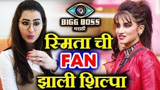 Bigg Boss 11 Winner Shilpa Shinde WANTS To Meet Smita After Bigg Boss Marathi
