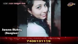 MMM SSV TV Anchor Nitin Kattimani (swarna akshay )