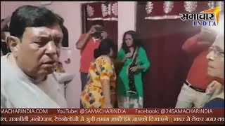 अज्ञात महिला Female के साथ पकड़ा Caught गया पति हुई पति husband की पिटाई Beating || Mathura  ||