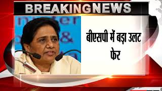 Mayawati warns BSP leaders against making pubic comments on tie - ups