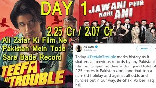 Teefa In Trouble  Historic Collection Day 1 In Pakistan Beats Jawani Fir Nahi Ani Record