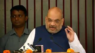 """Shri Amit Shah addresses on """"Reforming Agrarian Economy - Role of Insurance"""" in New Delhi."""
