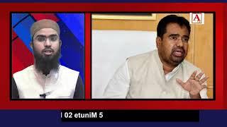 5 Minute 20 News 21-7-2018 A.Tv Gulbarga
