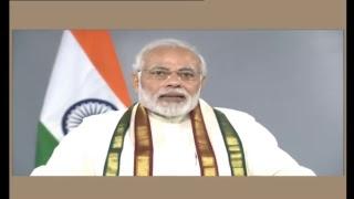 PM Shri Narendra Modi inaugurates several projects in Jaffna via video conferencing