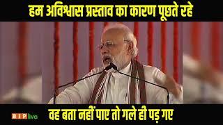 कांग्रेस के अहंकार, दंभ और दमन के संस्कार को आज का युवा भारत सहने को तैयार नहीं है : पीएम मोदी