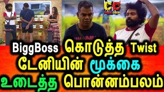 Bigg Boss tamil 3|8th July 2019 Promo 2|Day 15|Episode 16