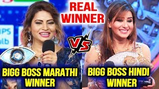 Megha Dhade Vs Shilpa Shinde | SIMILARITIES | Bigg Boss Marathi Winner Vs Bigg Boss Hindi Winner
