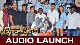 Bichagada Majaka Movie Audio Launch | Arjun, Neha Deshpande