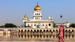 Bangla Sahib Gurudwara, New Delhi | An Exclusive Video!