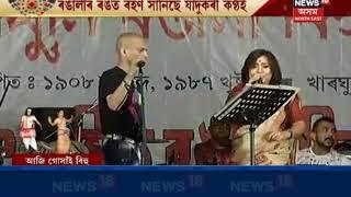 Zubin Live Bihu from Noonmati