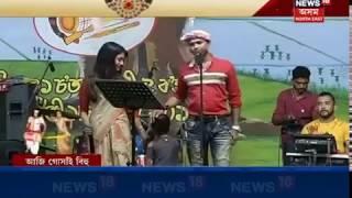 Live Bihu Programme of Noonmati