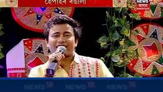 Live Bihu Programme  - ছেল্ফি লে লে ৰে...