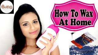 How To Wax At Home SINHALA/SRILANKAN