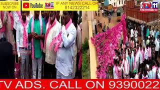 15 YOUTH JOINS IN TRS PARTY AT ZAHIRABAD , SANGAREDDY DIST
