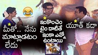 Funny Conversation between Naresh, Anchor Jhansi and Murli Sharma | Happy Wedding pre release