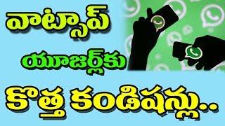 whatsapp users mobile number  I  Whatsapp I RECTV INDIA