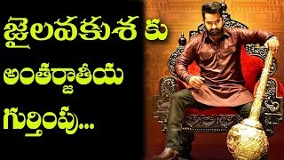 Jr NTR Jai Lava Kusa At International Film Festival I RECTV INDIA