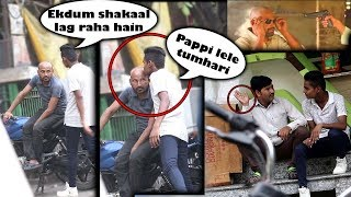 Insulting Random People   Awesome Reactions   Pranks in India 2018   MBHU   Unglibaaz